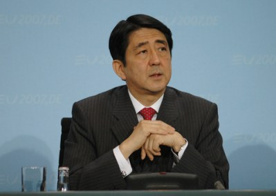 Japan to outspend China on Asia infrastructure