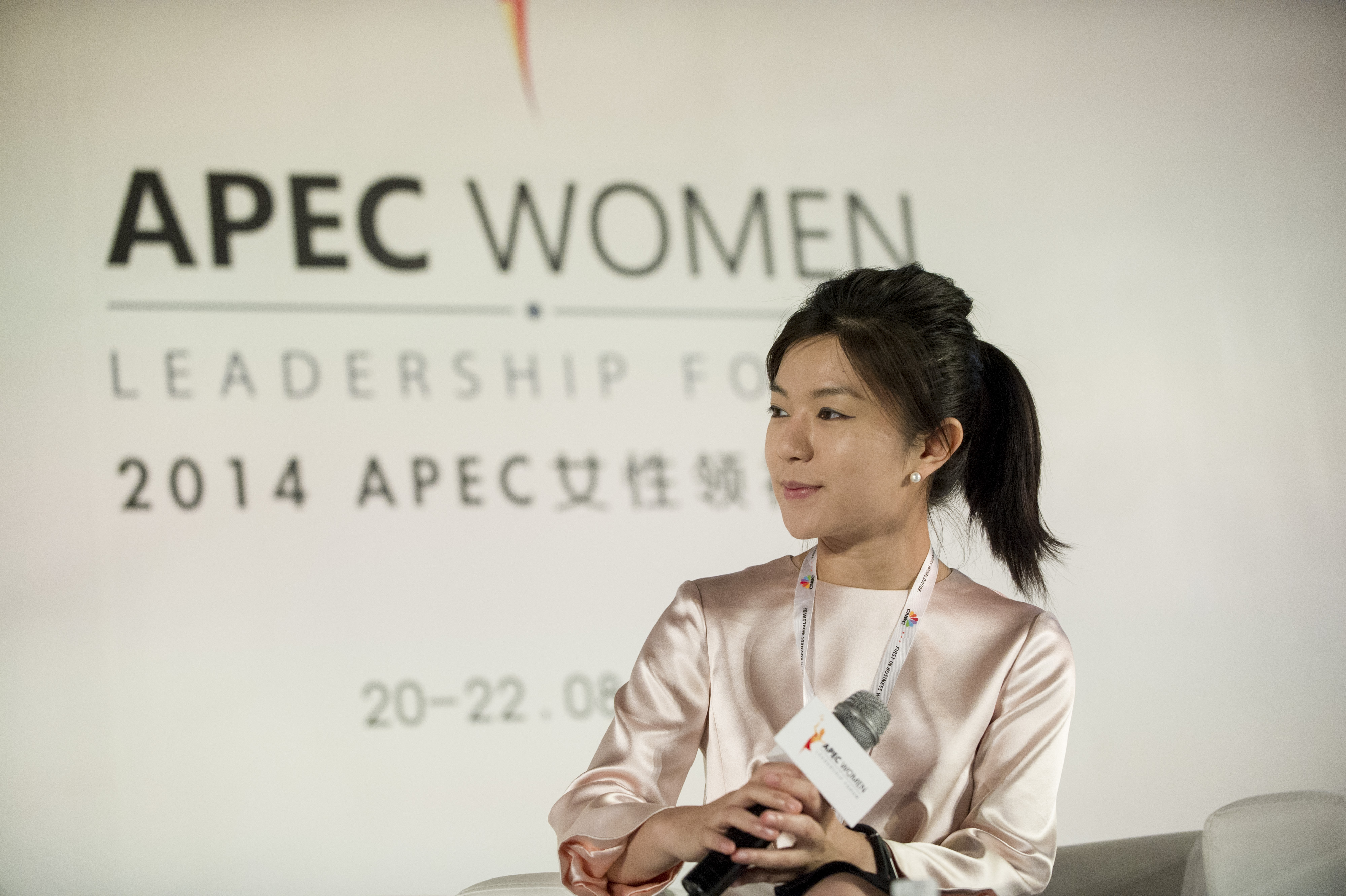 Ms. Kathy Gong, Chairwomen